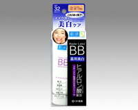 Skin Labs hyaluronic BB medicated skin whitening cream (SPF32, PA++ +) 45 g