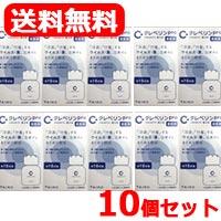 【送料無料·10セット】クレベリン pro 業務用 60g×10個セット  大幸薬品 【クレベリンプロ業務用】