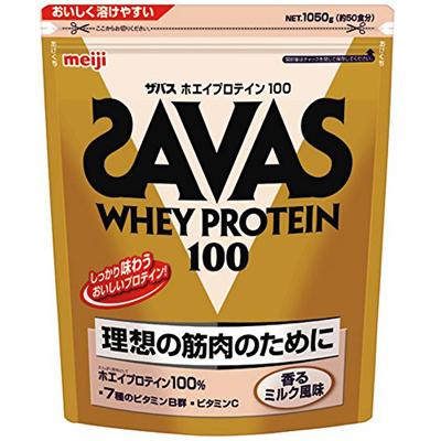【明治】ザバスホエイプロテイン100カカオミルク味50食分(1050g)