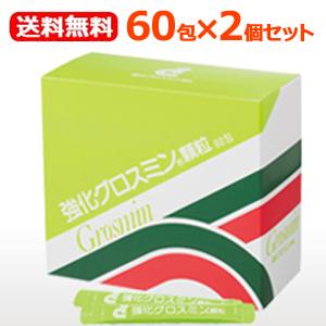 【送料無料!2個セット】【クロレラ工業】強化グロスミン顆粒60包×2個セットクロレラチクゴ株ビタミンK