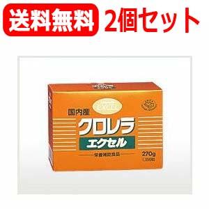 【送料無料】【クロレラ工業】 クロレラエクセル 450錠×3袋【2個セット!送料無料】
