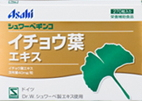 【送料無料!!】 【アサヒ】 シュワーベギンコイチョウ葉エキス 270粒入り【P25Jan15】