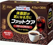 利维塔脂肪护理棍子咖啡馆 135 g (4.5 g x 30 胶囊)