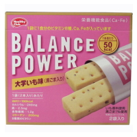 Balance power of ones tastes (with black sesame) box set
