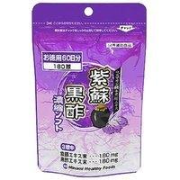 紫蘇黒酢濃縮ソフト 180球 ※お取り寄せ商品
