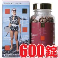 【送料無料!!】 【日本クリニック】牡蠣 600粒【P25Jan15】