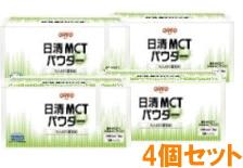 【お取り寄せ商品】【日清オイリオ】 MCTパウダー 30パック×4個セット 【P25Jan15】