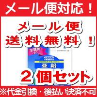 Kobayashi pharmaceutical co., Ltd. nutrition supplementary food zinc 120-grain (approximately 60 days min) < deals set of 2 >