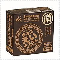 まろやかチョコ味の保存食 訳あり 休み 期限2021年12月11日まで 井村屋チョコえいようかん まとめ買い特価 5本入り