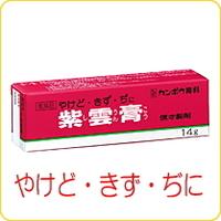 Kracie Jaun 石膏 14 g 搽剂