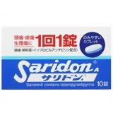 Saridon A 10 片