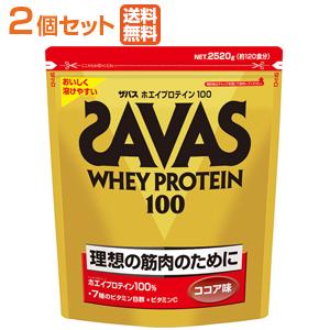【ザバス】【2個セット!送料無料!】ホエイプロテイン100ココア味 約120食分(2.52kg)