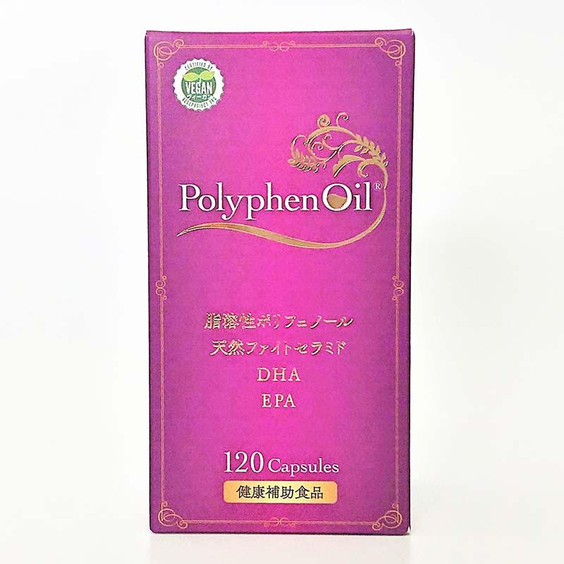 【ジェヌインR&D】Polyphen oil ポリフェノイル【120包】