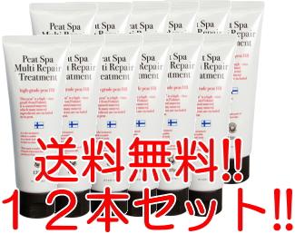 【送料無料!! まとめ割り!!】【ドクターベルツ ピートスパ】【送料無料!! ピートスパ マルチリペアトリートメント 120g×12本セット!!【P25Jan15】, M-TONY:9a8a7230 --- officewill.xsrv.jp