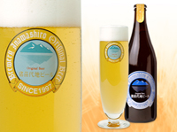 Pilsner 500 ml * 2 sets * local direct for included non-fs3gm