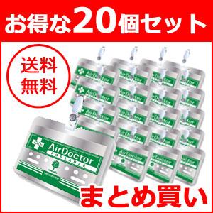【送料無料!20個セット】【紀陽除虫菊】 【緑パッケージ】携帯用Air Doctorエアドクター ポータブル 20個セット 日本製