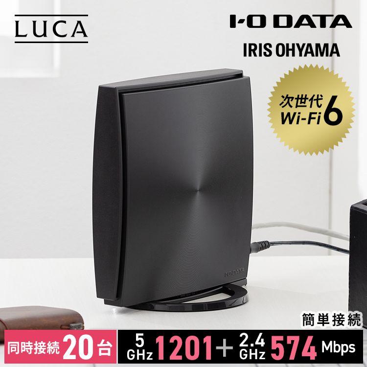 <title>格安 価格でご提供いたします Wi-Fi6 Wi-Fi ルーター 高速 安定 360コネクト インターネット 簡単 初期設定不要 アイリスオーヤマ Wi-Fiルーター WN-DAX1800GR-IR ブラック</title>
