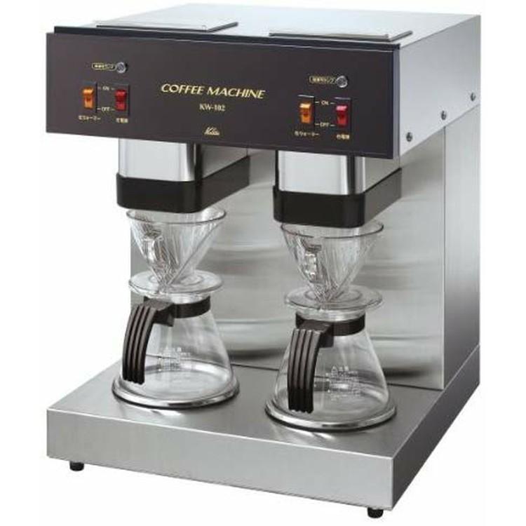 【送料無料】KaliTa〔カリタ〕業務用コーヒーメーカー 4杯用 KW-102 〔ドリップマシン コーヒーマシン 珈琲〕【K】【TC】