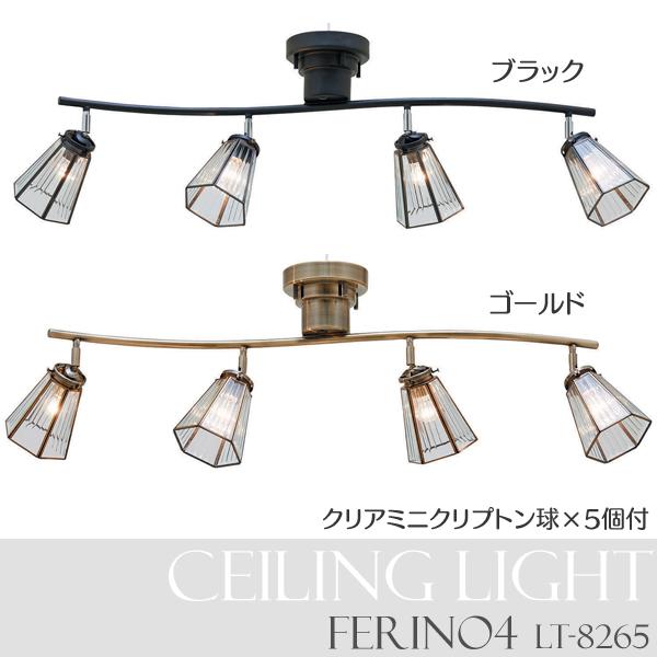 【送料無料】シーリングライト Ferino4 LT-8265 ブラック・ゴールド【TC】【NGL】インターフォルム【ライト 照明 インテリア照明 リモコン付 シーリングライト】【B】