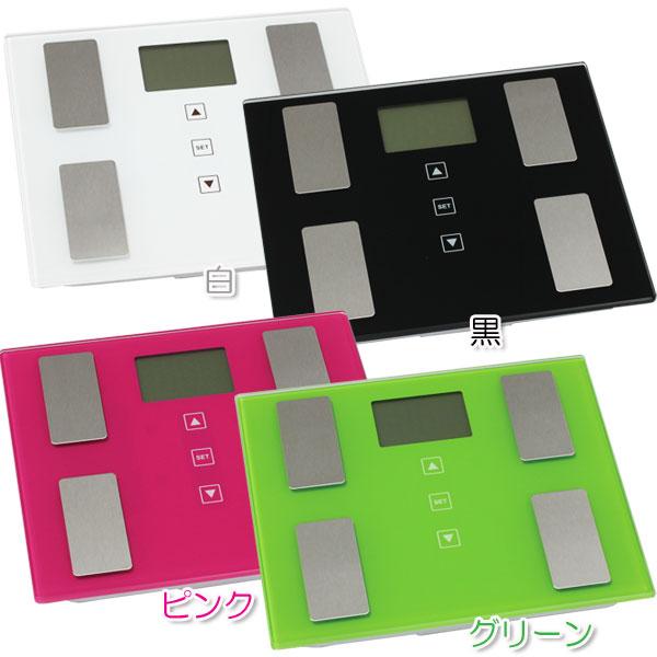 体組成計 IMA-001 白・黒・ピンク・グリーン