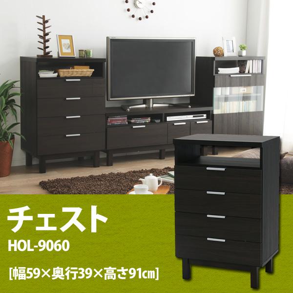 【送料無料】アイリスオーヤマ チェスト HOL-9060 ブラウン 衣替え 収納[◇][在庫処分][cpir]新生活 一人