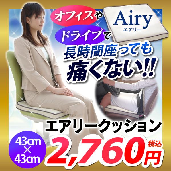 SALE ぬいぐるみサイズ43cm 襟付き半袖ワンピースセット
