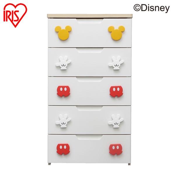 【送料無料】アイリスオーヤマ ミッキー キッズチェスト 5段・幅55cm MHG2-555 キッズカラー ミッキーマウス ミッキーの手 ズボン ディズニー チェスト Disney