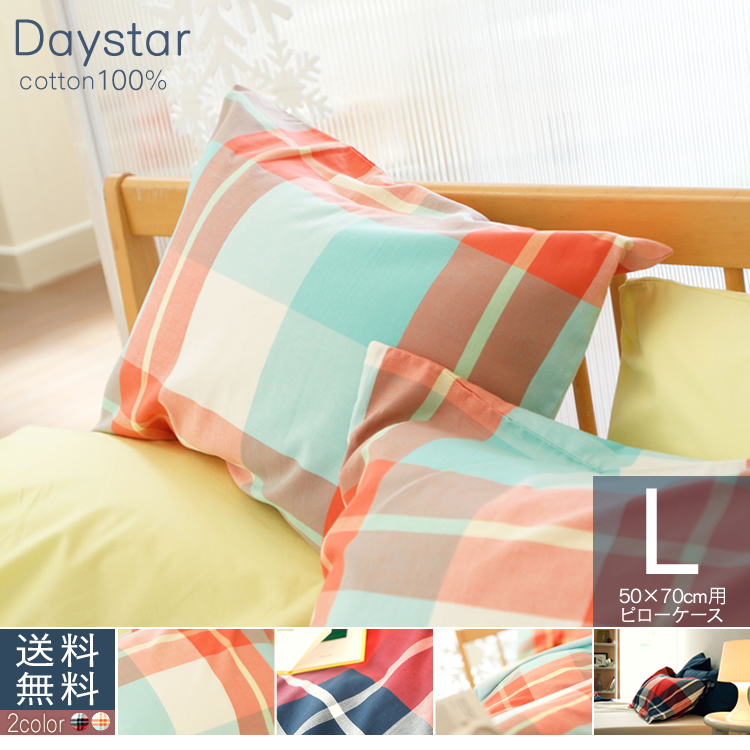 Enetanmin Pillow Covers The Fab Home Daystar Pillowcase 40 X 40 Cm Amazing Envelope Style Pillow Cover
