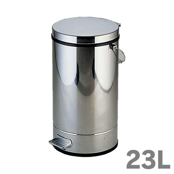 【送料無料】SA18-0 ペダルボックス KPD0601 P-3型A 中缶なし 23L ペール ペダルボックス バケツ ゴミ箱 ごみ箱 キッチン【TC】【en】新生活 一人