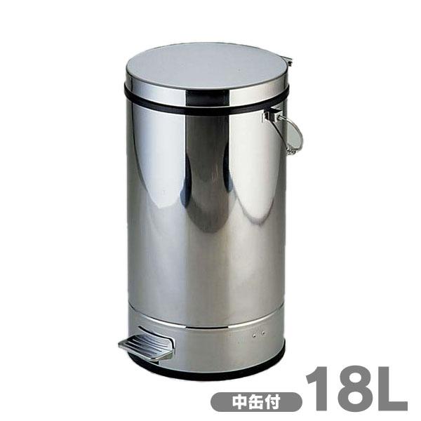 【送料無料】SA18-0 ペダルボックス KPD0602 P-3型B 中缶付 18L ペール ペダルボックス バケツ ゴミ箱 ごみ箱 キッチン【TC】【en】