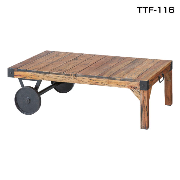 【送料無料】【TD】トロリー テーブル TTF-116 リビングテーブル ローテーブル コーヒーテーブル おしゃれ リゾート かわいい 茶 ブラウン 北欧 天然木 食卓 レトロ アンティーク 【取寄せ品】【東谷/AZUMAYA】