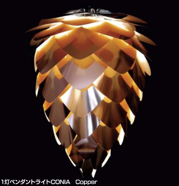 【送料無料】1灯ペンダントライトCONIA Copper 02032-WH・RD・BK ホワイト・レッド・ブラック【B】【TC】【ELUX】おしゃれ デザイン照明 北欧 インテリア