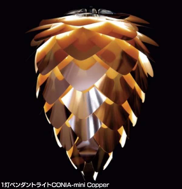 【送料無料】1灯ペンダントライトCONIA-mini Copper 02033-WH・RD・BK ホワイト・レッド・ブラック【B】【TC】【ELUX】おしゃれ デザイン照明 北欧 インテリア