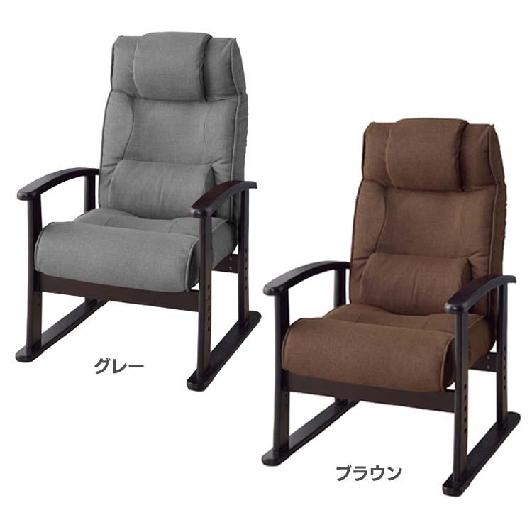 【送料無料】楽々チェア RKC-38GY 【TD】【取り寄せ】【東谷】【ソファ ソファー 一人掛け リクライニングソファ リクライニングソファー リラックスチェア リクライングチェアー 1人掛けソファー 椅子 いす】新生活 一人