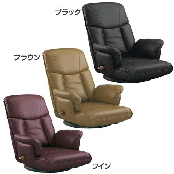 【送料無料】スーパーソフトレザー座椅子 -楓-【代引不可】【MT】【TD】ブラック ブラウン ワイン YS-1392A(座椅子 座イス 椅子 リクライニングチェアー)【取り寄せ品】
