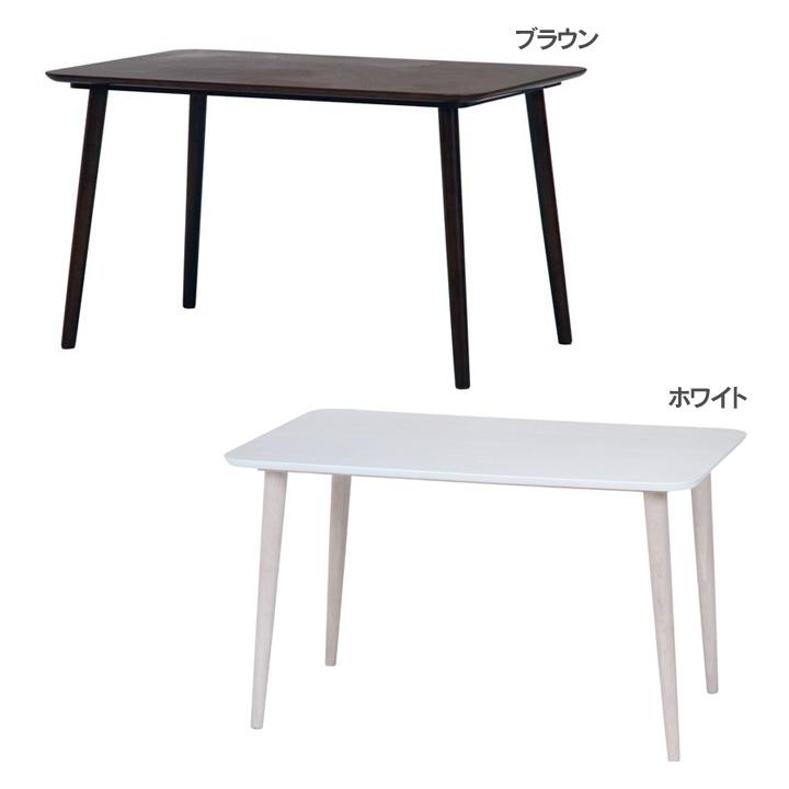 【机 デスク】ダイニングテーブル エクレア 120×75 DBR 92602【ブラウン 木 シンプル 北欧 ラバー材】【D】※別途送料がかかります【代引不可】【同梱不可】【日時指定不可】新生活 一人