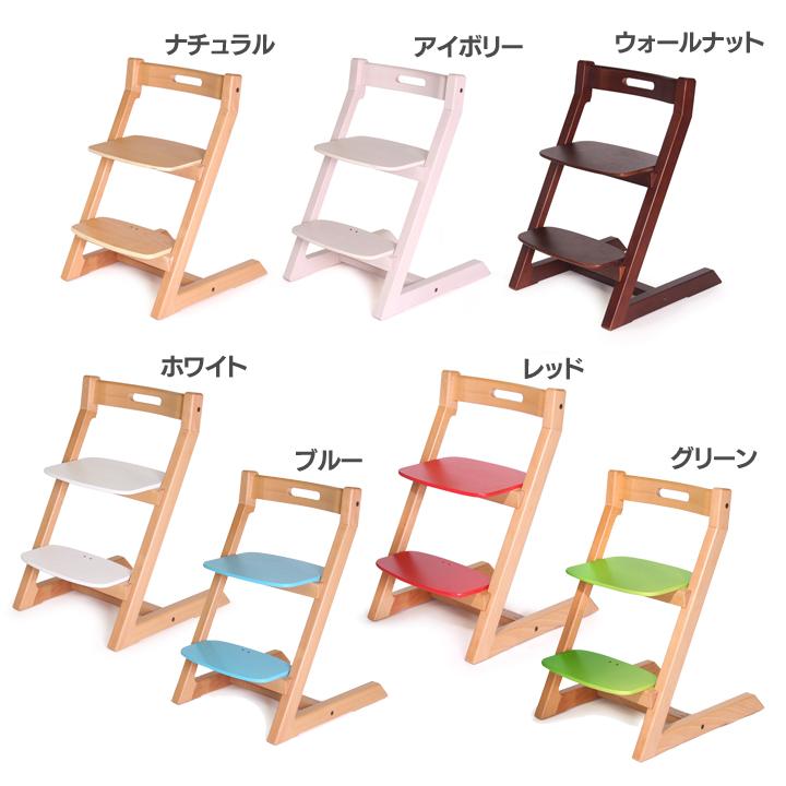 【送料無料】【子供 椅子】チョイスキッズ【キッズ家具 ベンチ 木製チェア 子供部屋 ダイニングチェア】CH-KIDS-NA 全7色【TD】