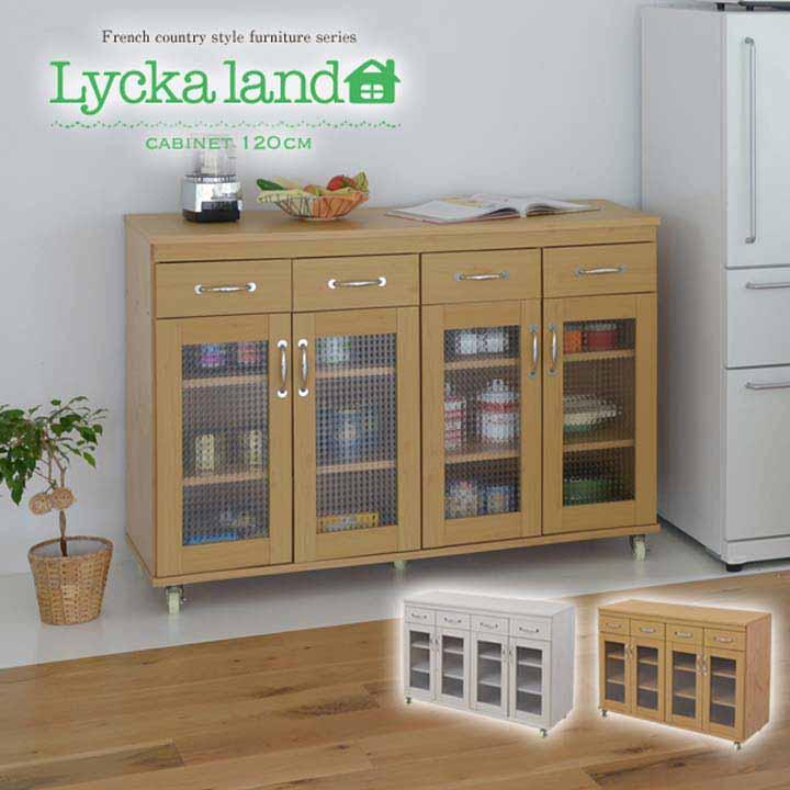 値引 【送料無料】【チェスト】Lycka land キャビネット120cm幅 FLL-0005【ラック land】 FLL-0005 ナチュラル・ホワイト【TD】【JK】, カーテン天国:1b95504e --- canoncity.azurewebsites.net