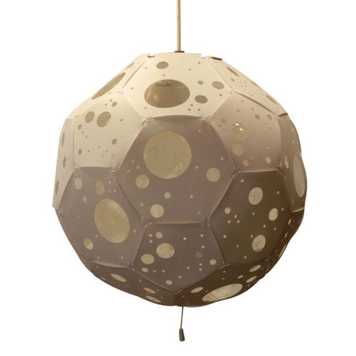 【送料無料】【デザイナーズ照明 おしゃれ】Moon Lamp ムーンランプ 3灯ペンダントライト【照明 インテリアライト 3灯 ペンダントライト】フレイムス GDP-070【TD】【代引不可】新生活 一人