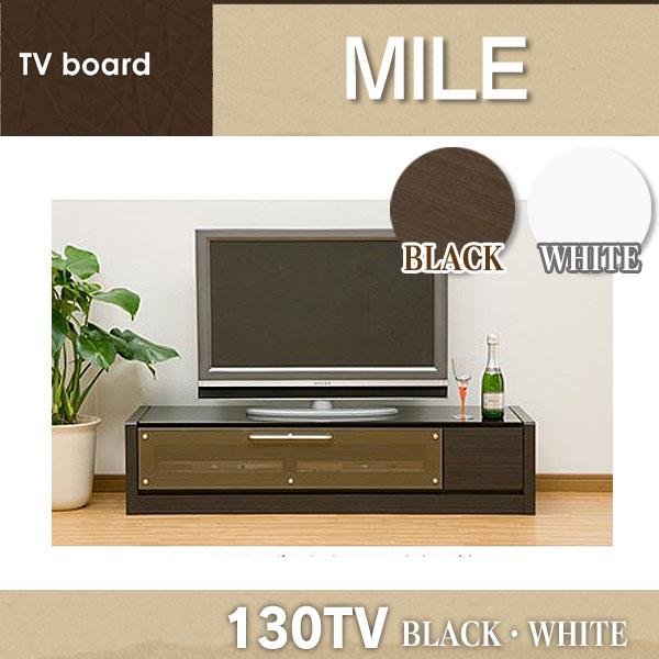 【送料無料】【TD】マイル 130TV BK・WH テレビ台 TV台 AVボード リビング家具【代引不可】【取寄せ品】