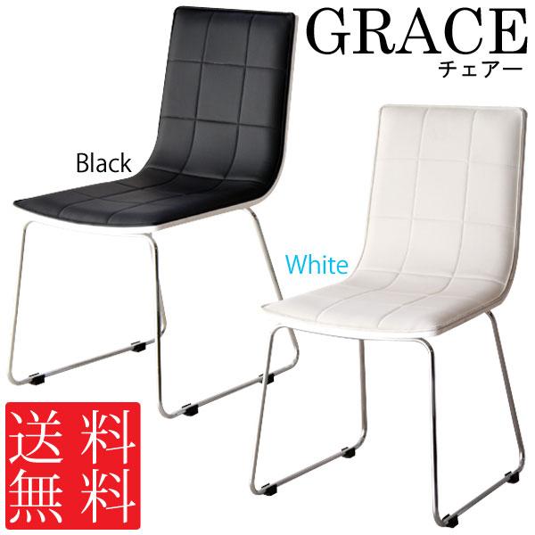【送料無料】【TD】グレース チェアー ブラック・ホワイト 椅子 イス 腰掛 ダイニングチェア【代引不可】【取寄せ品】新生活 一人