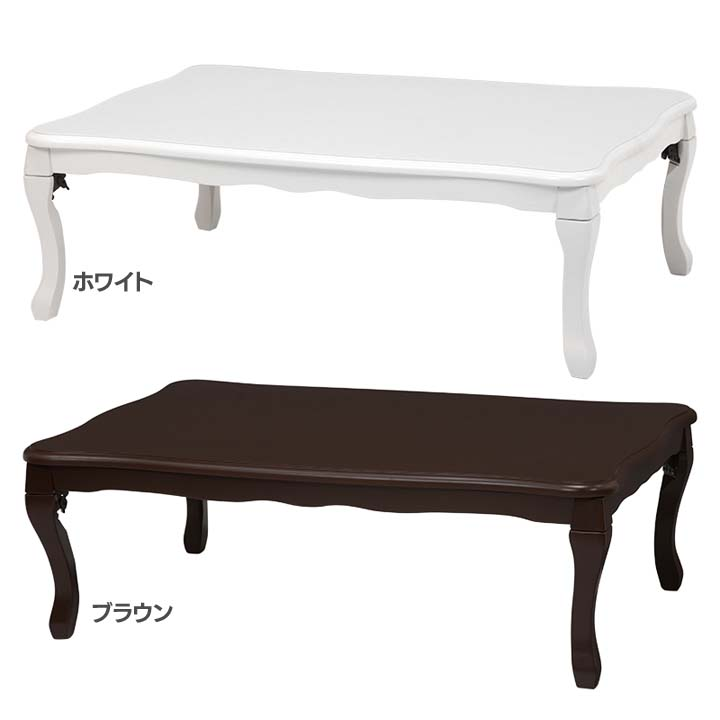 こたつ テーブル カジュアルコタツ ルシファー120T 送料無料 こたつ本体 こたつ こたつテーブル 暖房器具 ホワイト・ブラウン【TD】