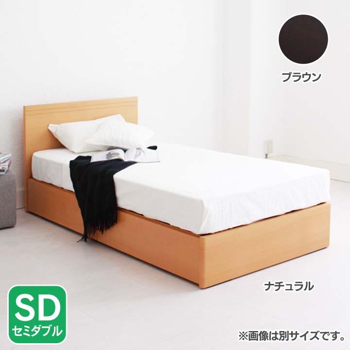 フラットヘッド引出収納ベッドSD FNV2SDDRBR送料無料 ベッド セミダブル 寝室 ベッドルーム 寝具 ホワイト【TD】 【代引不可】【取り寄せ品】