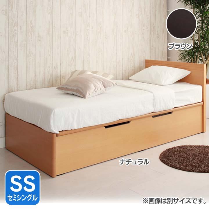 フラットヘッド横開きリフトアップベッド浅型SS FNV2SSYREBR送料無料 ベッド セミシングル 寝室 ベッドルーム 寝具 ホワイト【TD】 【代引不可】