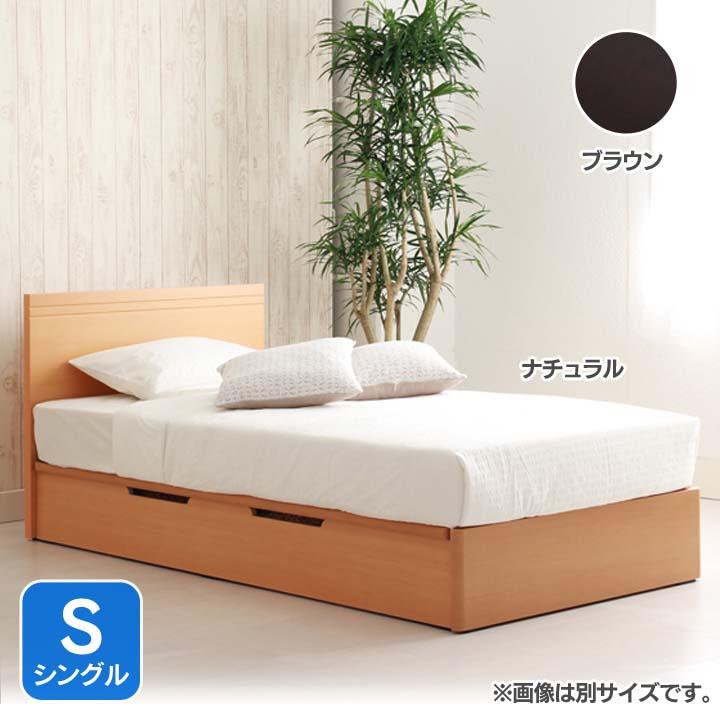 フラットヘッド横開きリフトアップベッド深型S FNV2SYHIBR送料無料 ベッド シングル 寝室 ベッドルーム 寝具 ホワイト【TD】 【代引不可】新生活 一人
