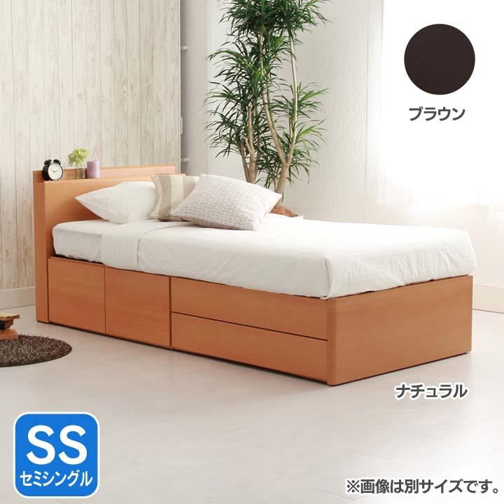 フラットヘッド チェストベッドSS KNV2SSDRHIBR送料無料 ベッド セミシングル 寝室 ベッドルーム 寝具 ホワイト【TD】 【代引不可】【取り寄せ品】