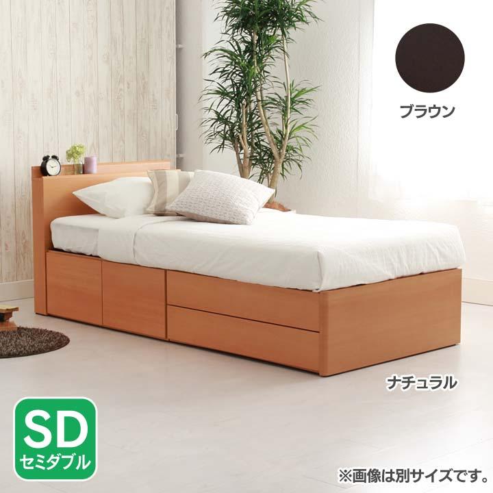 フラットヘッド チェストベッドSD KNV2SDDRHIBR送料無料 ベッド セミダブル 寝室 ベッドルーム 寝具 ホワイト【TD】 【代引不可】新生活 一人
