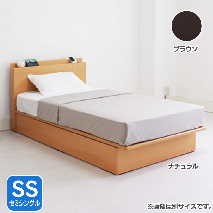 フラットヘッド縦開きリフトアップベッド浅型SS KNV2SSREBR送料無料 ベッド セミシングル 寝室 ベッドルーム 寝具 ホワイト【TD】 【代引不可】新生活 一人