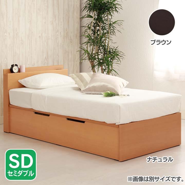 フラットヘッド横開きリフトアップベッド深型SD KNV2SDYHIBR送料無料 ベッド セミダブル 寝室 ベッドルーム 寝具 ホワイト【TD】 【代引不可】【取り寄せ品】