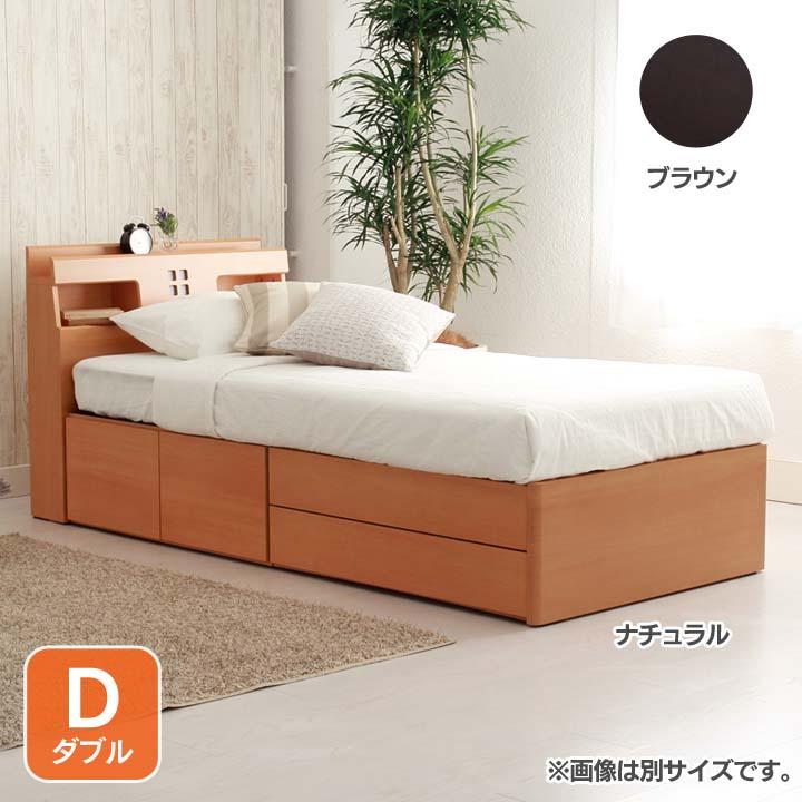 宮付きチェストヘッドD AQUDDRHIBR送料無料 ベッド ダブル 寝室 ベッドルーム 寝具 ホワイト【TD】 【代引不可】新生活 一人
